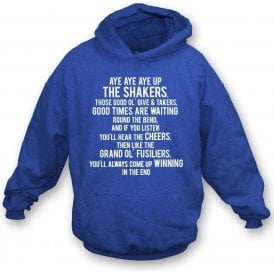 Aye Aye Up The Shakers (Bury) Kids Hooded Sweatshirt
