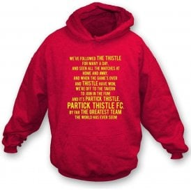 By Far The Greatest Team (Partick Thistle) Hooded Sweatshirt