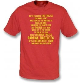 By Far The Greatest Team (Partick Thistle) T-Shirt